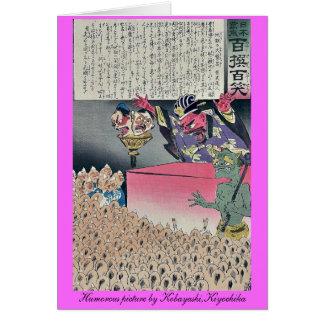 Imagen chistosa por Kobayashi, Kiyochika Tarjeta Pequeña