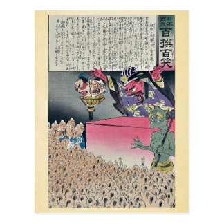Imagen chistosa por Kobayashi, Kiyochika Tarjetas Postales