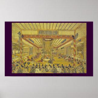Imagen de Daidai Kagura por Utagawa, Toyoharu Impresiones