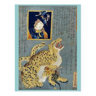 Imagen de un tigre por Ochiai, Yoshiiku Ukiyoe Tarjeta Postal