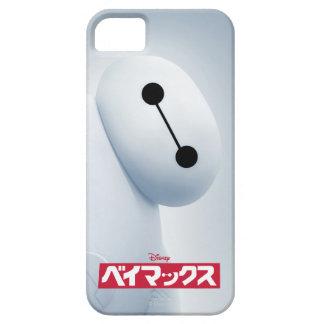 Imagen del uno mismo de Baymax iPhone 5 Carcasa