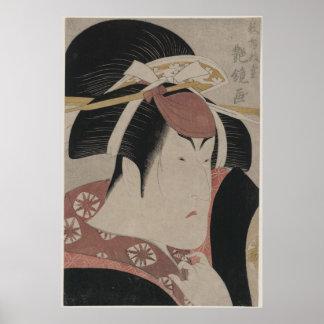 Imagen japonesa del arte del vintage de Nakayama