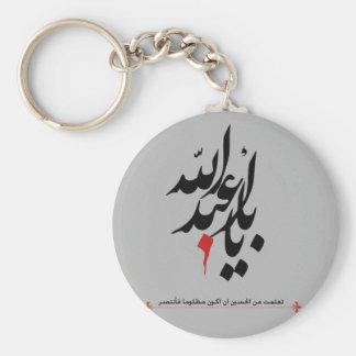 Imam hussain keychain