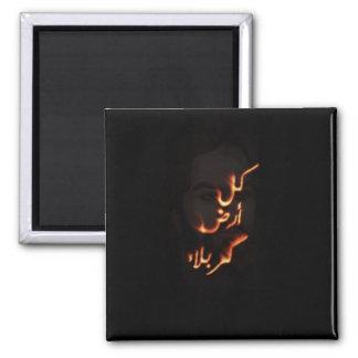 Imam Hussein - Ashura Refrigerator Magnet