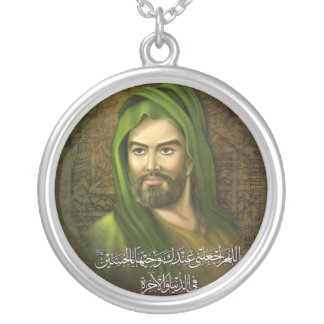Imam Hussein Necklace