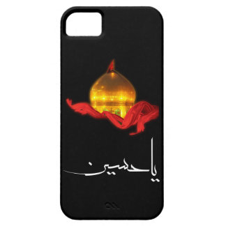 Imam Hussein Shrine iPhone5/5s case
