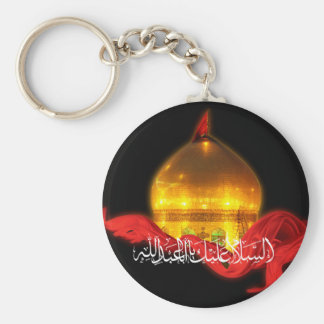 Imam Hussein Shrine Keychain