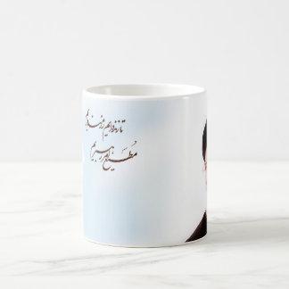 Imam khamenei cup