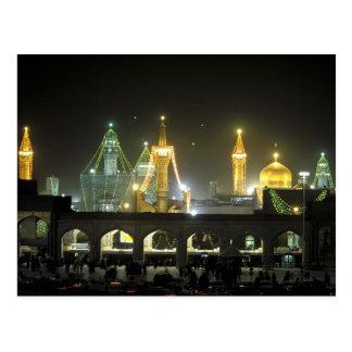 Imam Reza Shrine Complex at night, Mashhad, Postcard