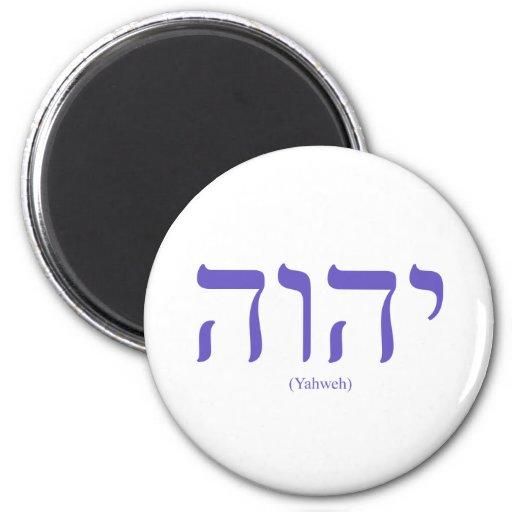 Imán azul de las letras de Yahweh (en hebreo)