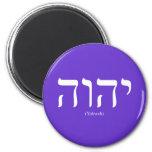 Imán blanco de las letras de Yahweh (en hebreo)