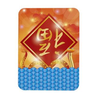 Imán chino de Flexi de la serpiente del Año Nuevo