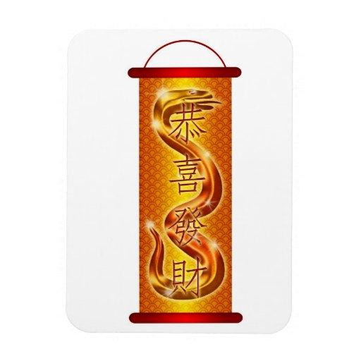 Imán chino de la serpiente del Año Nuevo