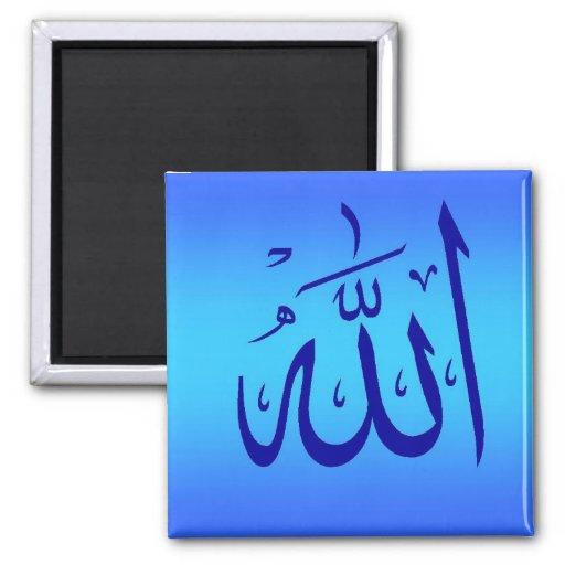 Imán de Alá
