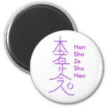 Imán de Han Sha Ze Sho Nen