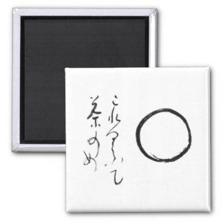 Imán de la meditación del zen