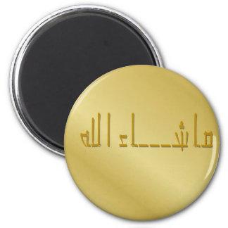 Imán de Masha Alá del estilo japonés del oro