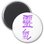 Imán de Reiki (letras japonesas)