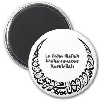 Imán de Shahadah