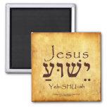 IMÁN DEL HEBREO DE YESHUA-JESUS