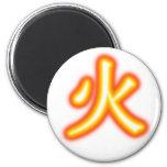 Imán del kanji del fuego