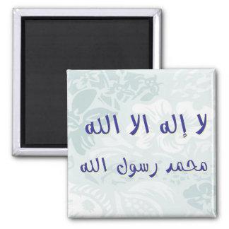 Imán del refrigerador de Shahadah - floral azul