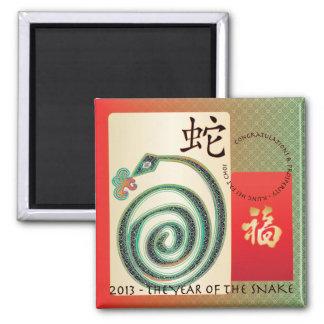 Imán del sobre del rojo del Año Nuevo 2013 del Mah