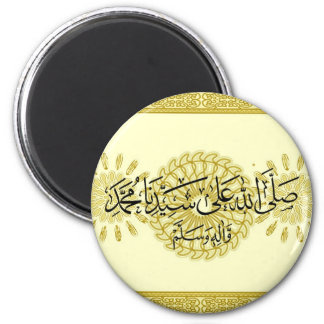 Imán islámico