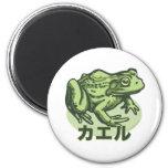 Imán japonés de la rana