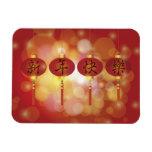 Imán lunar chino feliz de Flexi del Año Nuevo
