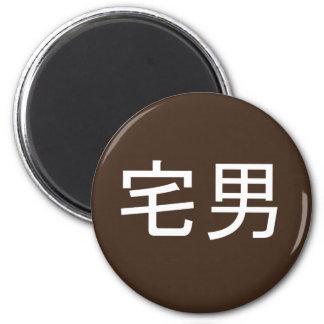 Imán masculino Brown de Otaku