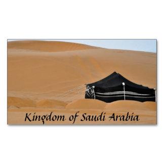 Imán negro de la tienda de la Arabia Saudita del Tarjetas De Visita Magnéticas (paquete De 25)