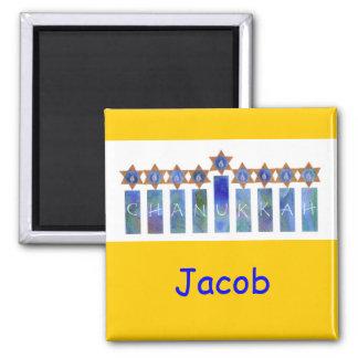 Imán personalizado de Chanukkah