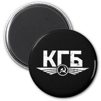 Imán ruso del emblema de KGB