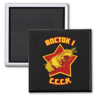 Imanes de Vostok 1 Imán Cuadrado