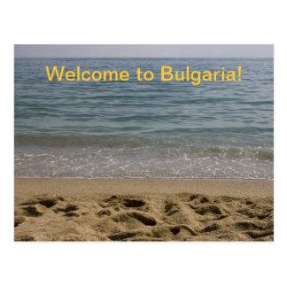 IMG_0350, Welcome to Bulgaria! Postcard