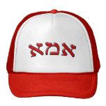 Imma en la letra de molde hebrea - efecto 3d gorro