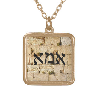 Imma - HaKotel (The Western Wall) Gold Plated Necklace