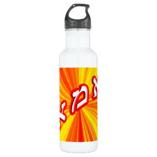 Imma, Ima - Hebrew Meaning Mother Water Bottle