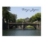 imperial bridge tokyo postcard
