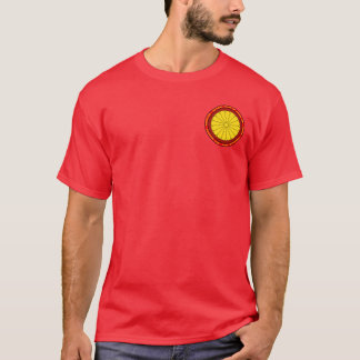 Imperial House of Japan Red & Gold Seal Shirt