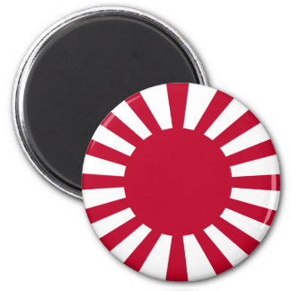 Imperial Japanese Army, Japan 2 Inch Round Magnet