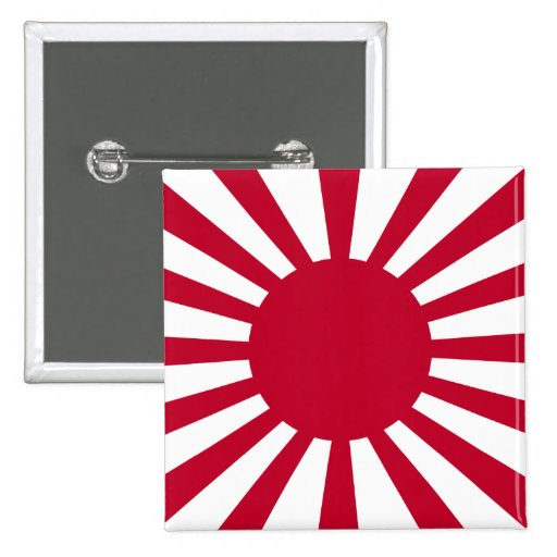 Imperial Japanese Army, Japan Pinback Buttons