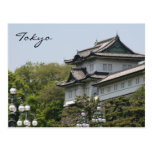 imperial palace post card