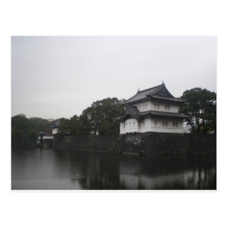 Imperial Palace Tokyo Japan Post Cards
