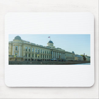 Imperial School of Jurisprudence Mouse Pad