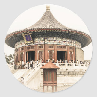 Imperial Vault of Heaven Classic Round Sticker