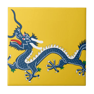 Imperial Yellow Dragon Flag, Qing Dynasty (China) Ceramic Tile