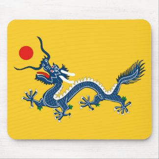 Imperial Yellow Dragon Flag, Qing Dynasty (China) Mouse Pad