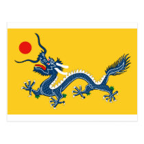 Imperial Yellow Dragon Flag, Qing Dynasty (China) Postcard